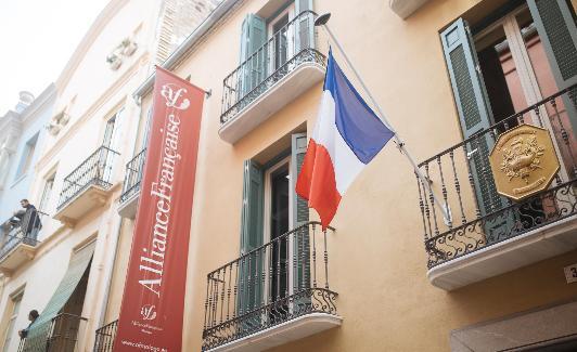 Alliance Française Rue Beatas Malaga